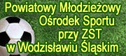 Powiatowy Młodzieżowy Ośrodek Sportu